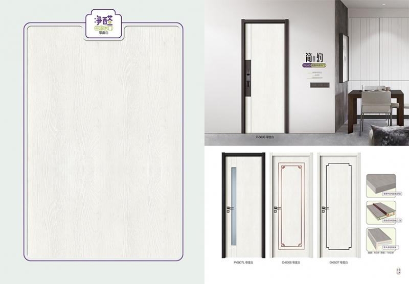 干漆门P-6806零度白