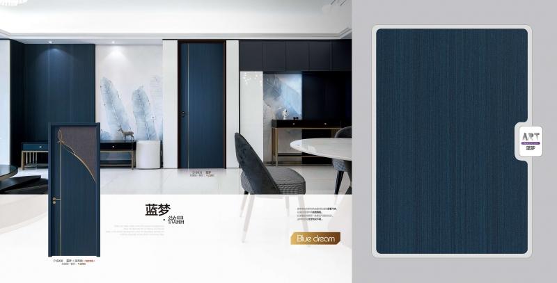 2020干漆门D-6503蓝梦
